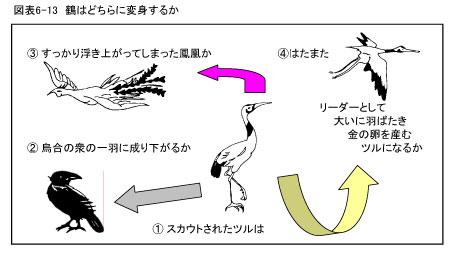 6-13.jpg